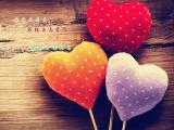 愛與不愛的選擇